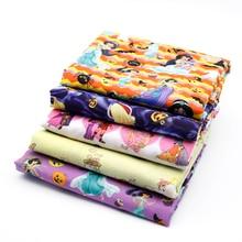 50*140 см, дизайнерское лоскутное платье принцессы из хлопка и полиэстера для девочек домашний текстиль для шитья c2632