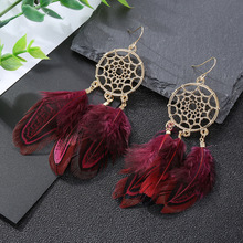 Temperament Dreamcatcher Feather Hollow Alloy Earrings Bohemian Female Long Tassel Multilayer Fashion Atmospheric Stud Earring