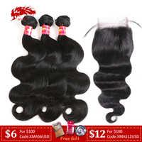 Ali Queen cheveux 3 pièces brésilien vague de corps Remy paquets de cheveux avec fermeture à lacets partie libre/moyenne Pro. Ratio 9A paquets avec fermeture