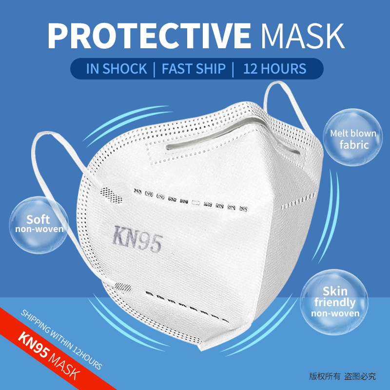 20/40/60 Pcs KN95 Dustproof And Breathable Face Masks 95% Filtration Masks Mouth Mask Smog Strong Protective Mask