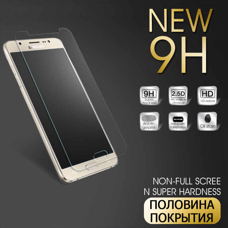 9H vidrio templado para Samsung Galaxy J3 J5 J7 A3 A5 A7 2015, 2016 de 2017 Protector de pantalla para Samsung J5 J7 2016 película protectora
