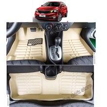цена на free shipping leather car floor mat carpet rug for kia rio k2 pride Third generation (UB; 2011 2012 2013 2014 2015 2016