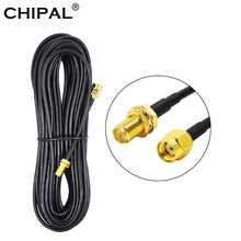 CHIPAL 9M 6M 3M 1M Copper RG174 RP SMA Male to Female Extension Cable for WiFi Router Wireless Network Card Antenna Coaxial Wire