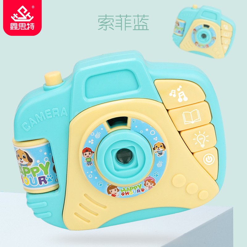 Children Cartoon Projection Camera Simulation Camera Kids Educational Toys For Children Animals World Random Color