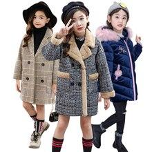 Г. Осенне-зимнее меховое пальто для девочек модное дизайнерское длинное пальто для девочек, детская верхняя одежда сетчатый узор, от 4 до 12 лет