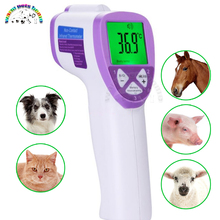 Pet Infrared Thermometer Electronic Thermometer Digital Animal Thermometer Pet Veterinary Thermometer
