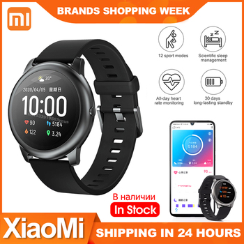 Original Xiaomi Haylou Solar Smart Watch Sport Fashion Bracelet Heart Rate Sleep Monitor Fitness Tracker For iOS Android