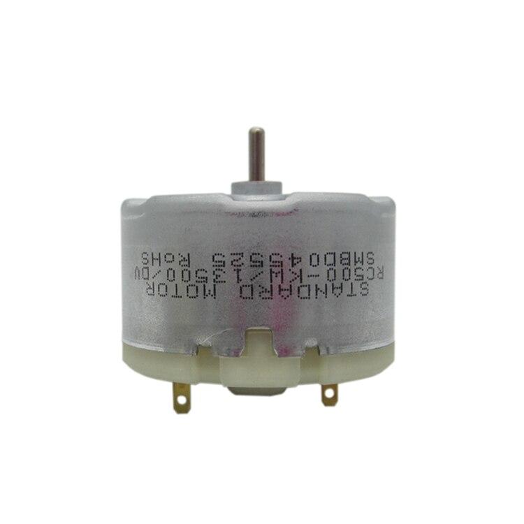 DC 3V-12V 5500RPM Mini RF-500TB-12560 Round Motor for Bell Fragrance CD player