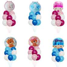 9pcs/lot Girl or Boy Foil Helium Balloons Baby Shower 1st Prince Princess Birthday Party Ballons Decoration Kids Toys Air Globos