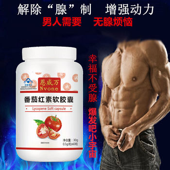 цена на 60 Pill Lycopene Cure Prostatitis Capsules,Improve Sexual Function and Increase Erection Improve Sperm Vitality & Strong Muscle