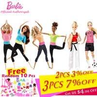 Barbie Marca Limitata Raccogliere 3 Bambole di Yoga di Modo di Stile Giocattolo Modello per Il Piccolo Bambino Regalo di Compleanno Barbie Girl Boneca Modello DHL81