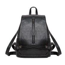 Кожаный рюкзак, рюкзак для путешествий, модный, многослойный, Противоугонный, женский, простой, дикий, шикарный, очаровательный, сшитый автомобиль, телячья кожа