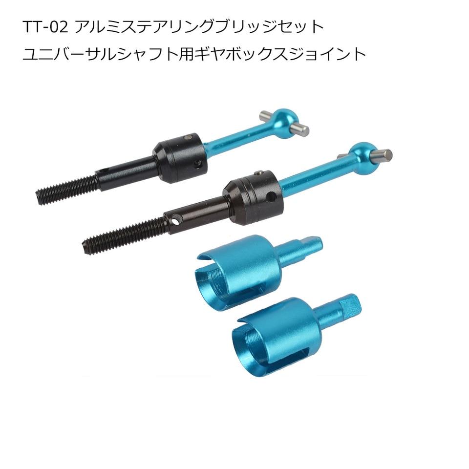 3mm Tarente 2ST Wellenkupplung Motor-Anschluss DIY Steering Messing Universalgelenk 3