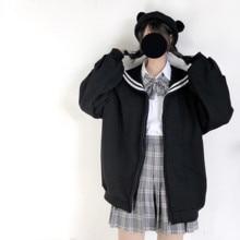 Winter Kawaii Sweet Girls Oversized Hoodie Streetwear Sailor Collar Sweatshirt Women Harajuku Zipper Outerwear Coat Black Blue