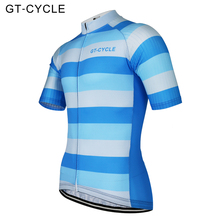 GT-Cycle Short Sleeve Cycling Jersey Summer Cycling Clothing Maillot Ropa Ciclismo Pro Racing Clothes Bike Bicycle Jerseys cheap Polyester DSY-001 Spring Full Zipper Fits smaller than usual Please check this store s sizing info Knitted Anti-Pilling