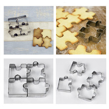 4Pcs/set Cookie Puzzle Shape Stainless Steel Cutter Set DIY Biscuit Mold Dessert Bakeware Cake
