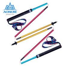 2PCS AONIJIE E4201 Leichte Falten Faltbare Quick Lock Trekking Pole Wandern Pol Trail Running Walking Stick Carbon Faser