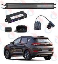 Better Smart Auto Electric Tail Gate Lift for Hyundai Tucson 2015+ years, very good quality, free shipping!with suction lcok!