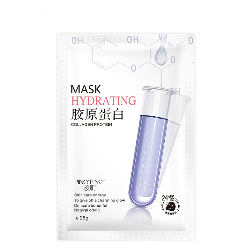 Collagen Whitening Rehydration Facial Mask Control Oil Improve Skin Moisturizing Face Mask Nutrition Face Mask