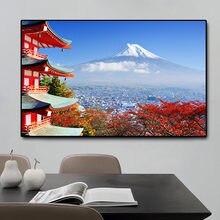 Абстрактная картина большого размера с изображением пейзажа