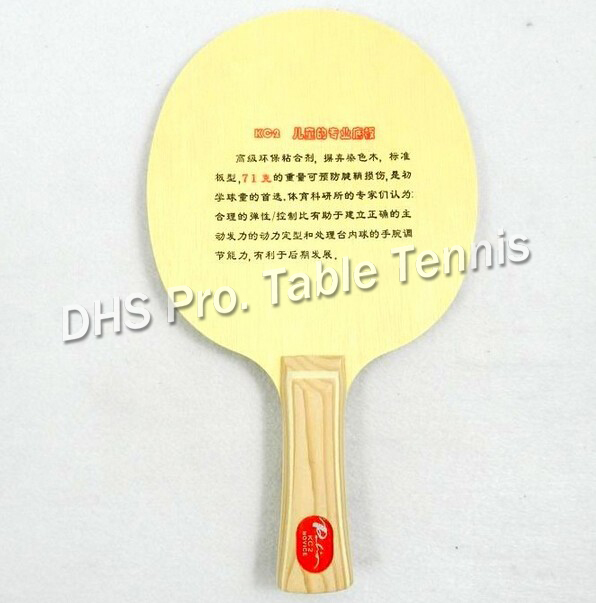 Palio Kc2 Kc-2 Pure Wood Board Child Table Tennis Rackets Daily Training