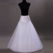 NUOXIFANG 2020 New Arrives High Quality A Line Tulle Wedding Bridal Petticoat Underskirt Crinolines for Wedding Dress