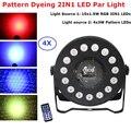 Светодиодный светильник Par 15X1,5 Вт Dj светодиодный RGB Par Светильник s 4X3 Вт хрустальный магический шар светильник s эффект стирки диско светильн...