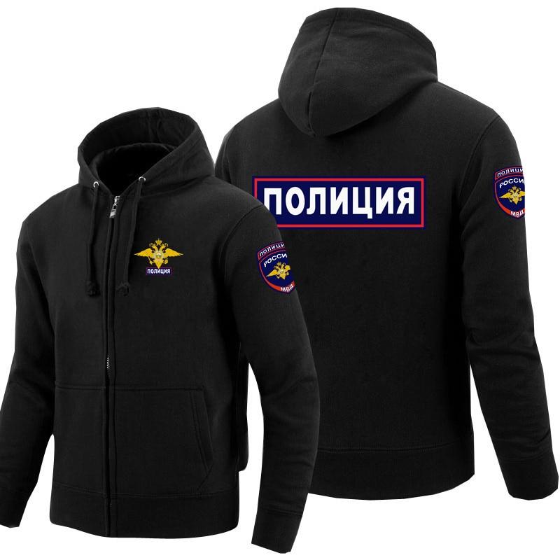 MIA Police Sweatshirts Men Russian Federation Ministry of Internal Affairs Fleece Zipper Hoodies Mens Cosplay Hoody Winter Coat