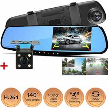 цена на DVR Dash Camera Dash Cam Car dvr Mirror Dual Lens Rear View Camera Rearview Dashcam Auto Recorder Video Full HD Front and Rear