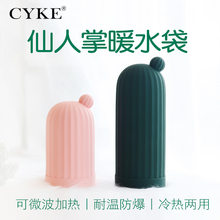 Invierno lindo caliente cubierta De la botella De agua caliente Warmies chicas Mini frasco caliente botella De agua Pack Bolsa De Calor Bolsa De goma BW50RS