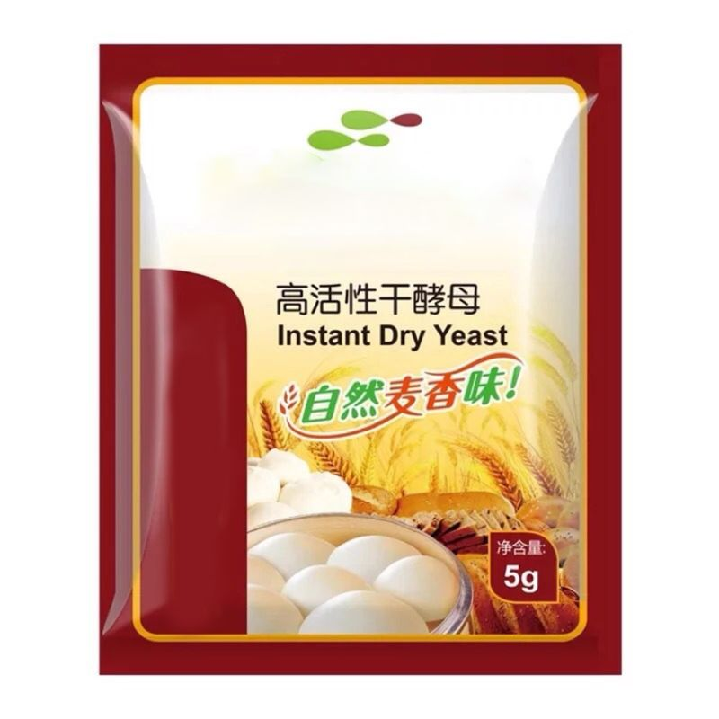 5g X 10 Bags Bread Active Instant Dry Yeast Fermentation Powder Kitchen Baking 95AE