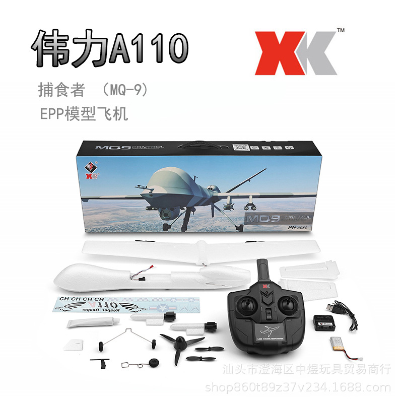 Weili A110 Three-Channel Fixed-Wing Remote Control Glider DIY Assembled Toys Aircraft Aviation Model Airplane