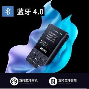 Image 4 - Оригинальный Bluetooth MP3 плеер RUIZU X55 X52, 8 ГБ, мини MP3 Поддержка FM, запись, электронная книга, часы, шагомер, музыкальный плеер