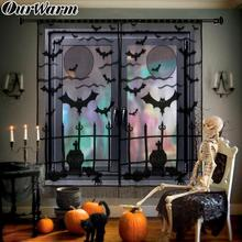 Ourwarm Halloween Lace Door Panel Spiderweb Curtain for Home Window Decoration Haunted House Party Supplies
