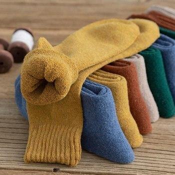1 pair of socks women and man winter thickened warm terry socks ladies tube socks floor socks imitation rabbit wool towel socks