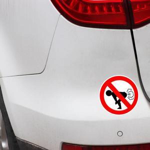 Image 3 - Su geçirmez Hiçbir Osuruk Araba Sticker Komik Eşek PVC Araba çıkartma Uyarı Işareti 12*12cm