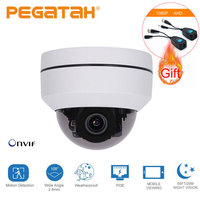 كاميرا 1080P 5X Zoom 2.5 بوصة AHD PTZ كاميرا صغيرة PTZ قبة الكاميرا في الهواء الطلق Vanda-proof CCTV كاميرا لنظام الدوائر التلفزيونية المغلقة