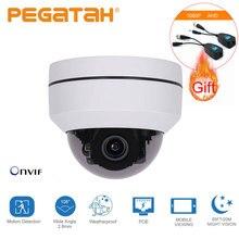 MINI caméra de surveillance dôme extérieur PTZ AHD PTZ 1080P, Zoom x5, 2.5 pouces, anti vandage pour système de vidéosurveillance