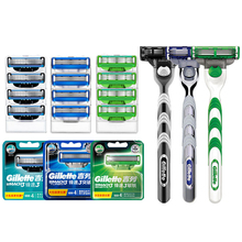 Razor blade For men 3 layer blades High quality Shaving cassettes Face razor shaving blades Fit Gillettee Mache 3