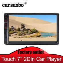 цена на Carsanbo 7 inch HD Bluetooth 2 Din Car Stereo MP3/MP4/MP5 Player FM Radio USB AUX  Control car mp5 player phone Mirror link