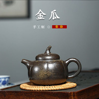 Tetera Yixing Ding Shu Zhen famoso Manual de cerámica esmaltada de color rojo oscuro tetera leña hervidora de calabaza dorada juego de té para el hogar en línea