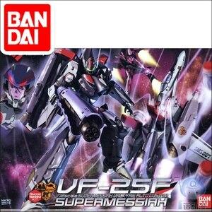 Original Gundam 1/72 Model VF-25F MESSIAH VALKYRIE ALTD CUSTOM Dimension Fortress Macross Mobile Suit Kids Toys With Holder(China)