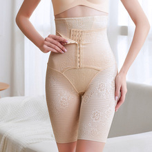 Womens Firm Tummy Control Butt Lifter Shapewear High Waist Shaper Shorts Mid Thigh Slimmer Girdle Panties with Hook