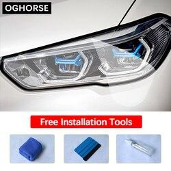 2X Car Styling przezroczysty TPU przywrócenie naklejka ochronna reflektor samochodowy folia ochronna dla BMW X5 G05 2019 akcesoria