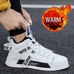 Autumn And Winter Men's Shoes Messi High-Top Shoes Outdoor Keep Warm Flat-Slip Anti-Cold Wear-Resistant Men's Casual Sneakers