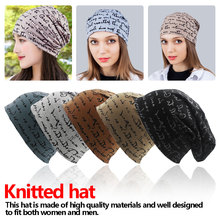 цены на 2019 Spring Autumn Turban Cap Casual Unisex Hip-Hop Cap Turban Solid Color Knit Beanie Hats For Women Men Winter Beanies Caps  в интернет-магазинах