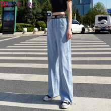 Jeans Women 2019 High Waist Loose Hip Hop Wide Leg Pants Korean Chic Streetwear
