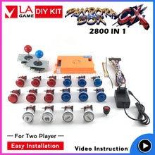 Аркадный шкаф набор «сделай сам» pandora box cx 2800 джойстик