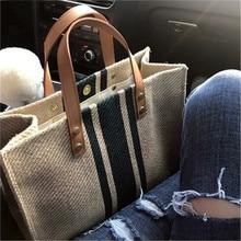 Новая женская сумка, Женская сумочка, соломенная сумка, большие сумки для женщин, новинка 2019, подходящая по цвету плетеная Сумка, модная пикантная Повседневная сумка