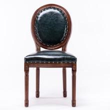 Estilo americano de madera maciza silla Vintage, estilo nórdico, silla de comedor Retro silla café tela Silla de comedor restaurante taburete